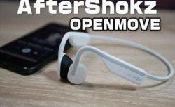 【レビュー】AfterShokzの骨伝導イヤホン新型エントリーモデル「OpenMove(オープンムーブ)」