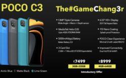 「Xiaomi POCO C3」MediaTek Helio G35搭載エントリーゲーミング端末!スペックレビュー