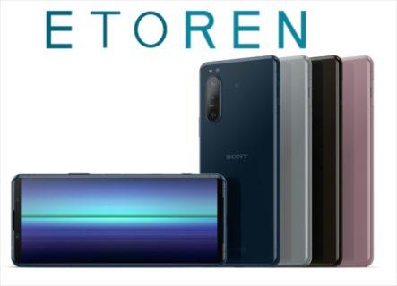 【Etoren】待望のグローバルモデル入荷「Sony Xperia 5 II 5G (XQ-AS72)」 ¥106,400!スペックレビュー