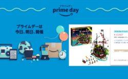 【Amazonプライムデー2020】49,800円!Corei5-9400搭載PC「Inspiron 3471」目玉商品まとめ
