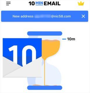 【アプリ/WEB】10分で消える使い捨てメールアドレス「10 Minutes Email」にアプリ版・ブラウザアドオンが登場