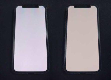 iPhone12シリーズで画面のディスプレイパネルが黄色い時の設定・対処方法