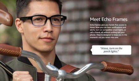 【米Amazon】メガネフレーム型Alexa「Echo Frames」販売を開始