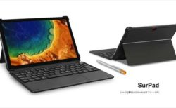 キックスタンド式の10型LTEタブレット「CHUWI SurPad」登場!スペックレビュー