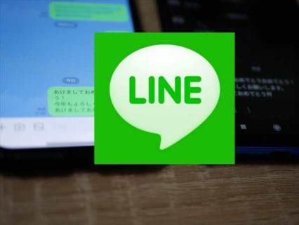 【LINE】あけおめトークなどメッセージや写真を一斉送信・シェアする方法 【小ワザ】