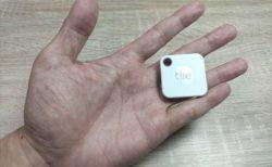 探しものトラッカー・紛失物タグは使える?「Tile Mate 2020 (電池交換版)」レビュー