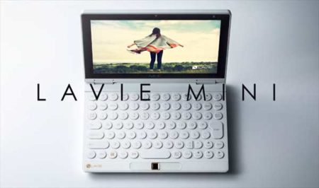 NECより8型2-in-1ゲーミングUMPC「LAVIE MINI(8″)」発表