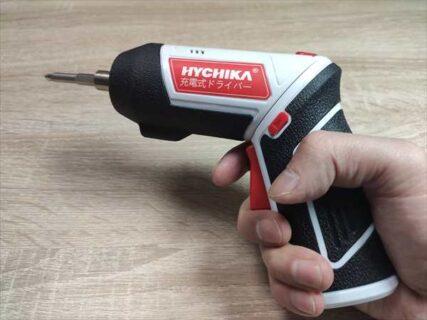 【レビュー】サクラレビューまみれの小型充電式ドライバー「HYCHIKA SD-4F」は使える?