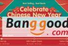 【Banggood】中国新春(春節)記念CNYセール開催