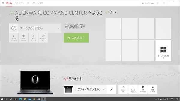 Alienware Command Center