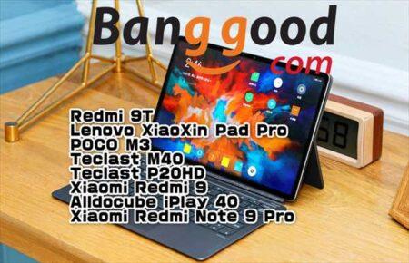 【Banggoodクーポン】ゲーミングAndroidタブレット「Lenovo XiaoXin Pad Pro」が$ 399.99~ほか
