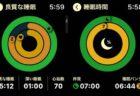睡眠記録・分析の神アプリ「AutoSleep 」で環境騒音が記録されない時の対処方法【Apple Watch】