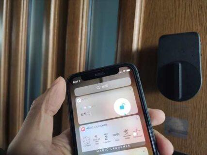 【レビュー】スマートロック「Sesame3(セサミ)」スマートフォンやApple Watchでドアの施錠・解錠