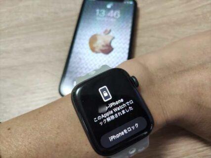 【iOS14.5】マスク装着時にApple WatchでiPhoneのフェイスIDロック解除する設定方法