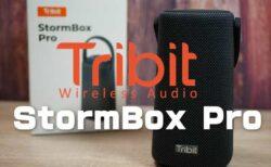 【レビュー】360度タイプ40ワット防水Bluetoothスピーカー『Tribit StormBox Pro 』