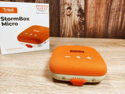 【レビュー】アウトドア向けビビットオレンジ登場!IP67防水Bluetoothスピーカー『Tribit StormBox Micro』
