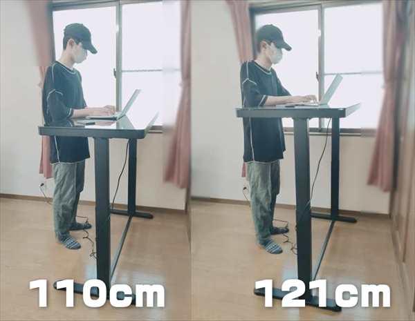183cmの男性が使ってみた様子です、最大だと121cmまで上がるので高身長でも問題なく使えます