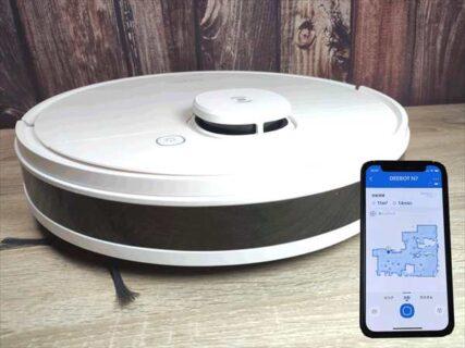 【レビュー】吸引清掃+水拭きを同時にこなすロボット掃除機「ECOVACS(エコバックス)DEEBOT N7」
