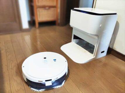 【レビュー】吸引清掃+モップがけに自動洗浄機能がついたロボット掃除機「yeediモップステーション」