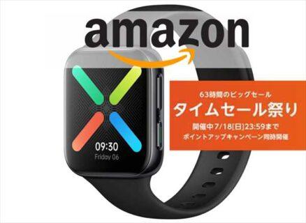 【Amazonタイムセール祭り】Wear OS対応スマートウオッチ「OPPO Watch」が半額12,900円ほか