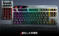 テンキーを外してゲーミングモードになるメカニカルキーボード「ROG Claymore II」発表