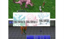 【Android/iPhone/Steam】ドット絵ピクセルリマスター版のファイナル・ファンタジー1~3リリース!3D版との違い比較