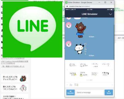 【LINE】紙に描いたイラストとスマホだけでスタンプを作成する簡単な方法【自作・自分用・販売】