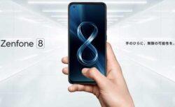 ASUSの小さくて高性能な新端末「Zenfone 8(ZS590KS)」発売|スペックレビュー