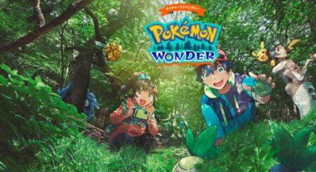 8月27日より「よみうりランド」のPokémon WONDER(ポケモンワンダー)追加予約受付け開始