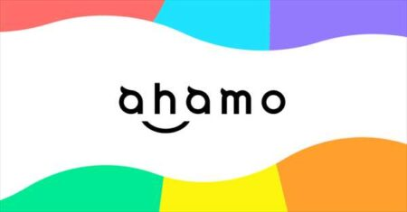 「ahamo」契約者向け「dカード」支払いで5GBパケット増量を提供開始
