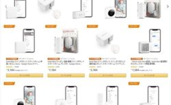 【Amazon】カーテン開閉や物理ボタンのオンオフ可能なSwitchBotシリーズが20%オフ~29日まで