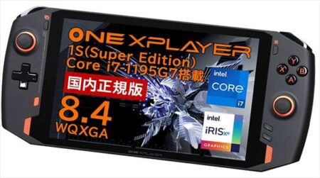 One-NetbookのONEXPLAYERの強化モデル1S(Super Edition)発表!9月11日発売
