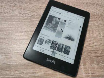 Kindleファームアップデート(5.13.7)でインターフェイスが直感的に!広告ありモデルも広告が減少【変更点まとめ】