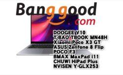 【Banggoodクーポン】$709オフ!Intel i7-8565U+GeForce MX250搭載ノート「NVISEN Y-GLX253  」ほか