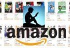 Kindleマンガ7000冊が50%OFF キャンペーン