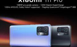 【新製品クーポン】「Xiaomi 11T Pro」120W急速充電対応、ハーマン・カードンサウンド のハイエンドモデル!スペックレビュー