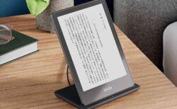 第11世代Kindle Paperwhite登場!画面サイズアップ+Qiワイヤレス充電対応! 前モデルは5,000円OFF 9/27まで