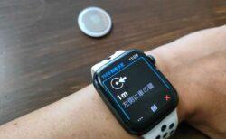 Apple Watchを使ってAirTag(エアタグ)を探す方法と出来る事