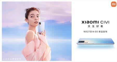 「Xiaomi Civi」発表!32MPインカメラ搭載の若い女性向け端末!スペックレビュー