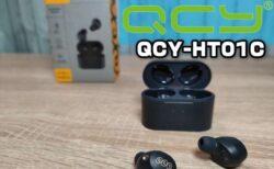 【実機レビュー】QCYのフラッグシップTWS!ANC完全ワイヤレスイヤホン「QCY HT01C」