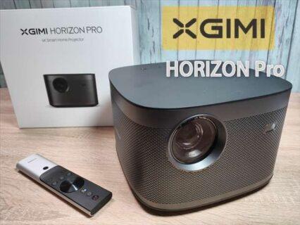 【実機レビュー】映画館を家に!XGIMI HORIZON Pro 4K ホームプロジェクター[PR]